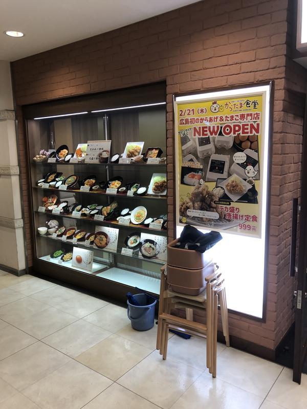 五日市 駅 から 広島 駅