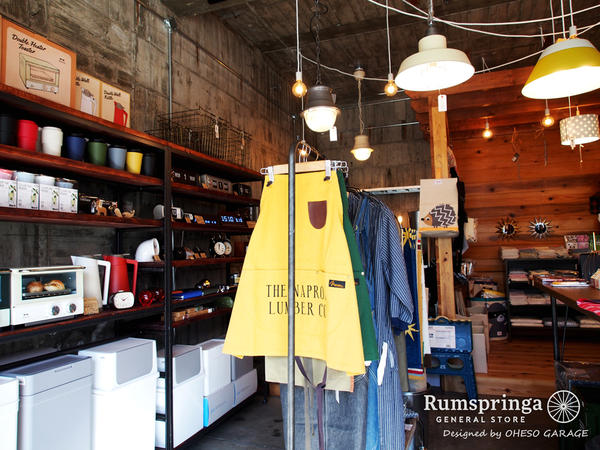 Rumspringa General Store