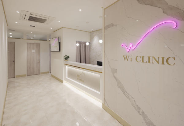 Wi Clinic