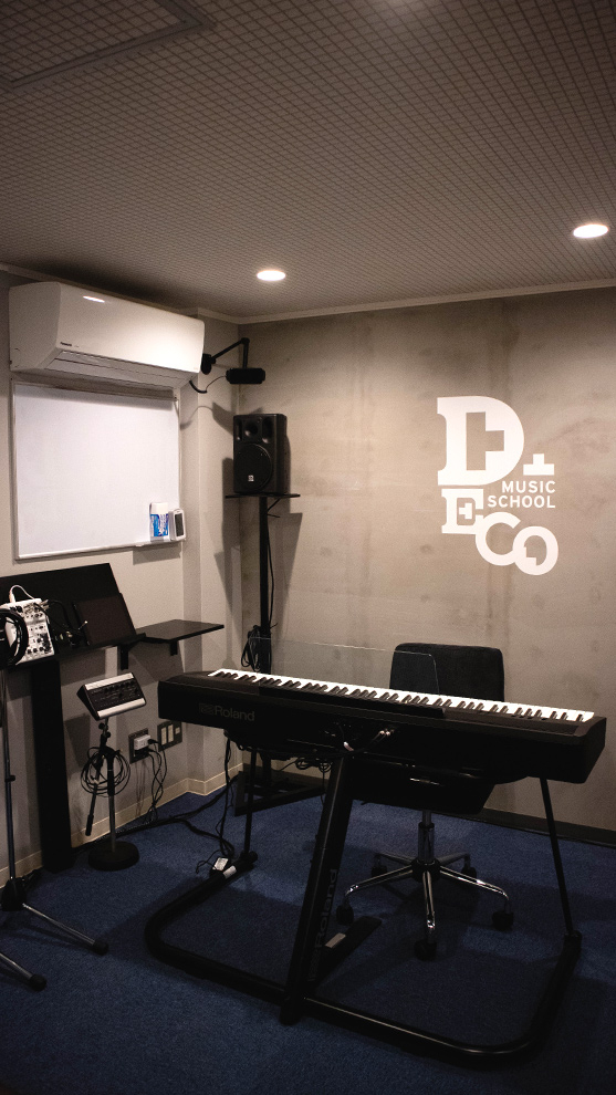DECO MUSIC SCHOOL