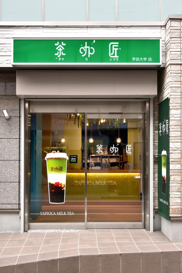 東京 ゲイ 美容室