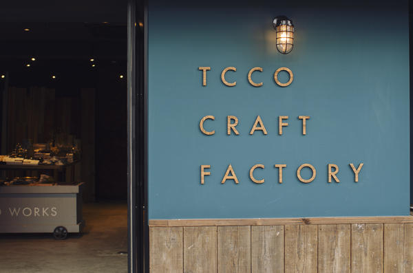 TCCO CRAFT FACTORY