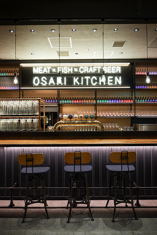 OSAKI KITCHEN