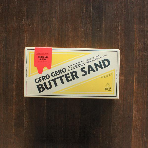 GEROGERO BUTTER STAND(ゲロゲロバタースタンド)