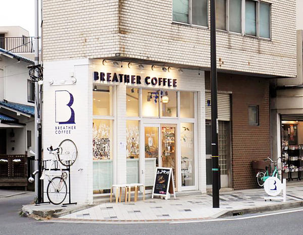 BREETHER COFFEE