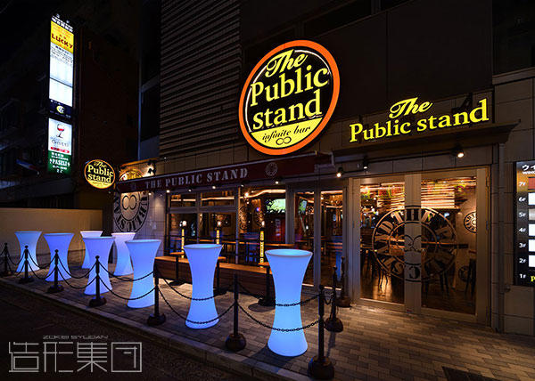 ThePublicstand 横浜西口店(神奈川)