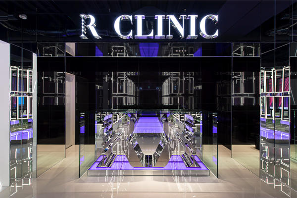 R Beauty CLINIC