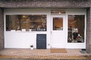 stork Childrens clothing storeの内装・外装画像