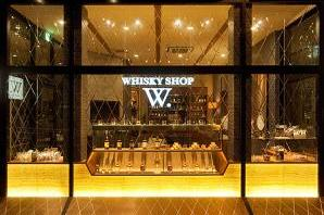 WHISKY SHOP W.