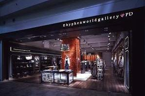 E hyphen world gallery PD / 阪急西宮GARDENS Boutiqueの内装・外観画像