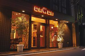 CAFE&DINING Wiki Wiki カフェダイニングの内装・外観画像