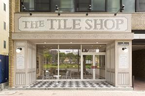 THE TILE SHOP 物販・ショールムの内装・外装画像