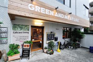 GREEN AND MEAT LIFE カフェの内装・外装画像