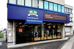 ROLGAN TAILOR MADE 春日井店 家具・雑貨, アパレルの内装・外装画像