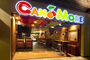 CANMORE カフェの内装・外装画像