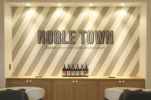 NOBLE TOWN HAIR SALON HAIR SALONの内装・外装画像