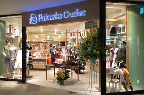 Fukusuke Outlet 三井アウトレットパーク札幌北広島店 レッグウェア専門店の内装・外装画像