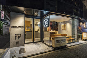 STREAMER COFFEE COMPANY NIHOMBASHI EAST コーヒーの内装・外装画像