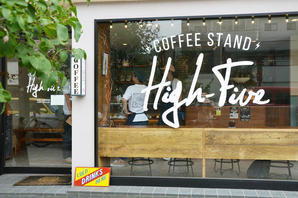 High-Five coffee stand カフェの内装・外装画像