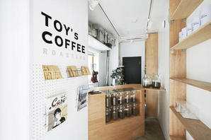 TOY'S COFFEE ROASTERS ホビーの内装・外観画像