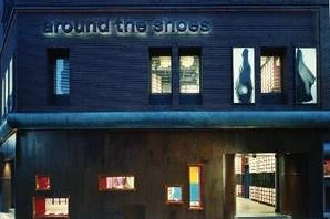 around the shoes アパレルの内装・外観画像