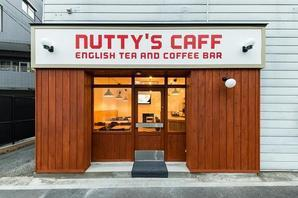 NUTTY'S CAFF カフェの内装・外観画像