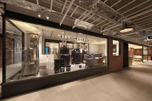 VANILLABEANS THE ROASTERY Bean to Barの内装・外観画像