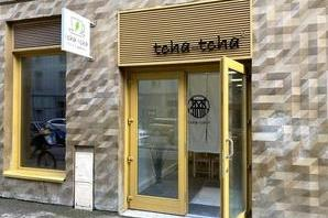 tcha-tcha Japanese tea roomの内装・外観画像