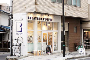 BREETHER COFFEE カフェの内装・外観画像