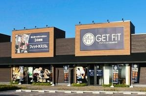 GET FIT仙台富沢店 フィットネスジムの内装・外観画像